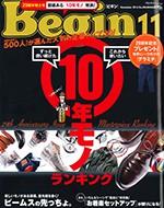 9月16日発売 Begin 9月号