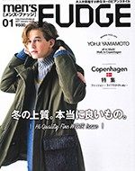 11月24日発売 men's FUDGE 2017年1月号 P99