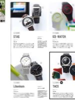 6月2日発売 Men's JOKER WATCH Vol.4