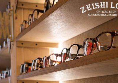 森石眼鏡 統領店