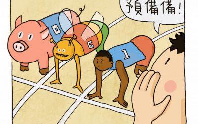 哲學雞蛋糕朱家安 feat. 熟童插畫家阿剝…歧視言論與刻板印象