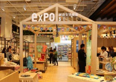 expo select誠品生活精選 高雄巨蛋店